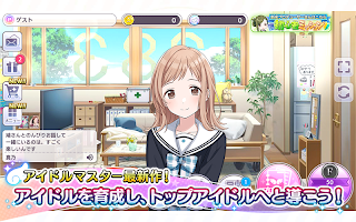 Screenshot 2: THE IDOLMASTER: Shiny Colors | Japanese