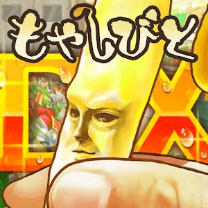 Icon: 豆芽菜小人DX