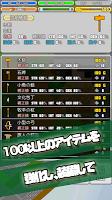 Screenshot 4: 戰略 RPG - 孤高的職人