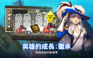 Screenshot 1: 克魯賽德戰記/Crusaders Quest