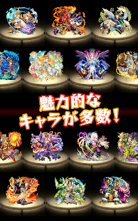 怪物彈珠 Monster Strike