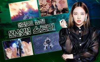 Screenshot 4: Dragon Raja   Korean