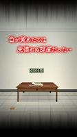 Screenshot 2: 脱出ゲーム:ヤンデレからの脱出