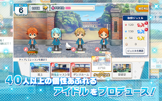 Screenshot 4: Ensemble Stars! (Japan)
