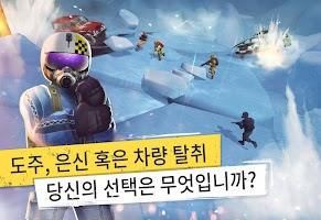 Screenshot 2: Tacticool - 5대5 슈팅 게임