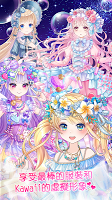 Screenshot 1: CocoPPa Dolls