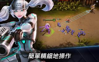 Screenshot 3: 鋼鐵聯盟