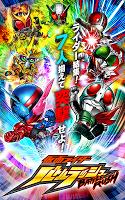 Screenshot 1: 假面騎士 戰鬥突襲