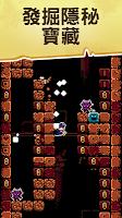 Screenshot 4: Tombshaft