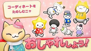 Screenshot 4: 星星島貓咪 Meow Meow Star Acres