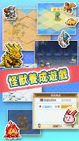 Screenshot 1: 開拓神秘島