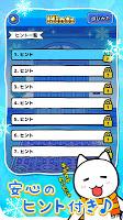 Screenshot 4: 脱出ゲーム ネコと氷の城