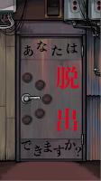 Screenshot 4: Escape from Cyber Street
