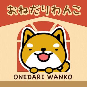 Icon: 扭蛋狗/ Onedari Wanko
