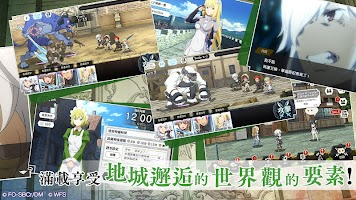 Screenshot 2: DanMachi - MEMORIA FREESE (CHI.)