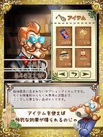 Screenshot 3: NEO竹輪種植套裝
