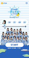 Screenshot 1: STU48 ぷるぷる! on STAGE