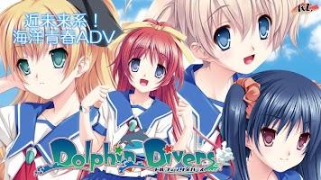 Screenshot 1: Dolphin Divers