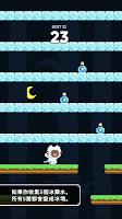 Screenshot 3: 跳躍的熊大