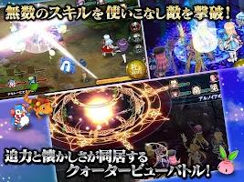 Screenshot 4: 企業☆女孩