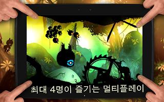 Screenshot 4: BADLAND