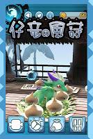 Screenshot 1: 幼龍之風詩