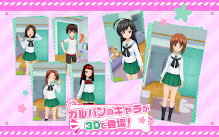 Screenshot 2: Girls Und Panzer: Atsumare! Mina no Senshado!!