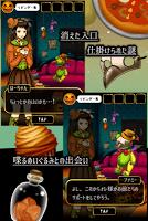 Screenshot 3: 脱出ゲームホラー ハロウィンパーティからの脱出