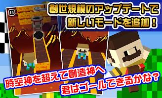Screenshot 1: 向神明進發!
