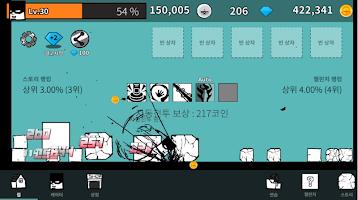 Screenshot 1: 벽부수기2