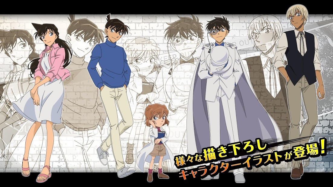 Download] Detective Conan Runner: Race to the Truth (Japan