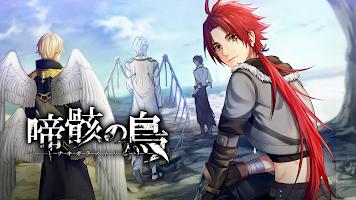 Screenshot 2: あなカレ【BL】無料ゲーム