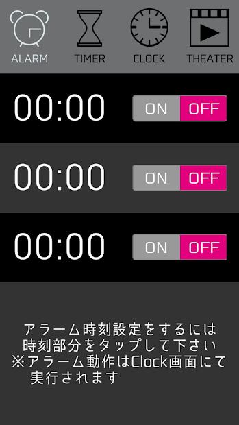 Screenshot 1: Cyber Dive Connection Clock