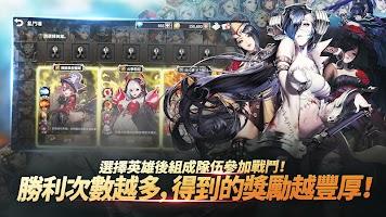 Screenshot 3: 混沌大師
