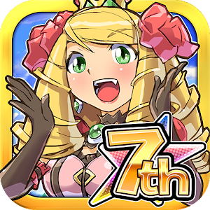Icon: Princess Punt Sweets