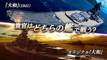 Screenshot 3: Warship Craft