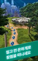 Screenshot 2: 스타워즈: 퍼즐 드로이드™
