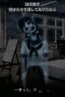 Screenshot 4: 脱出ゲーム ホラー 霊の棲む学校