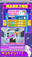 Screenshot 3: Overaction Space Walking Rabbit