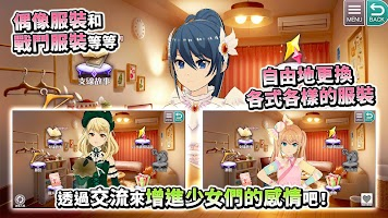 Screenshot 3: 東京偶像計畫