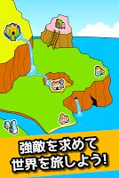 Screenshot 3: 肉拳