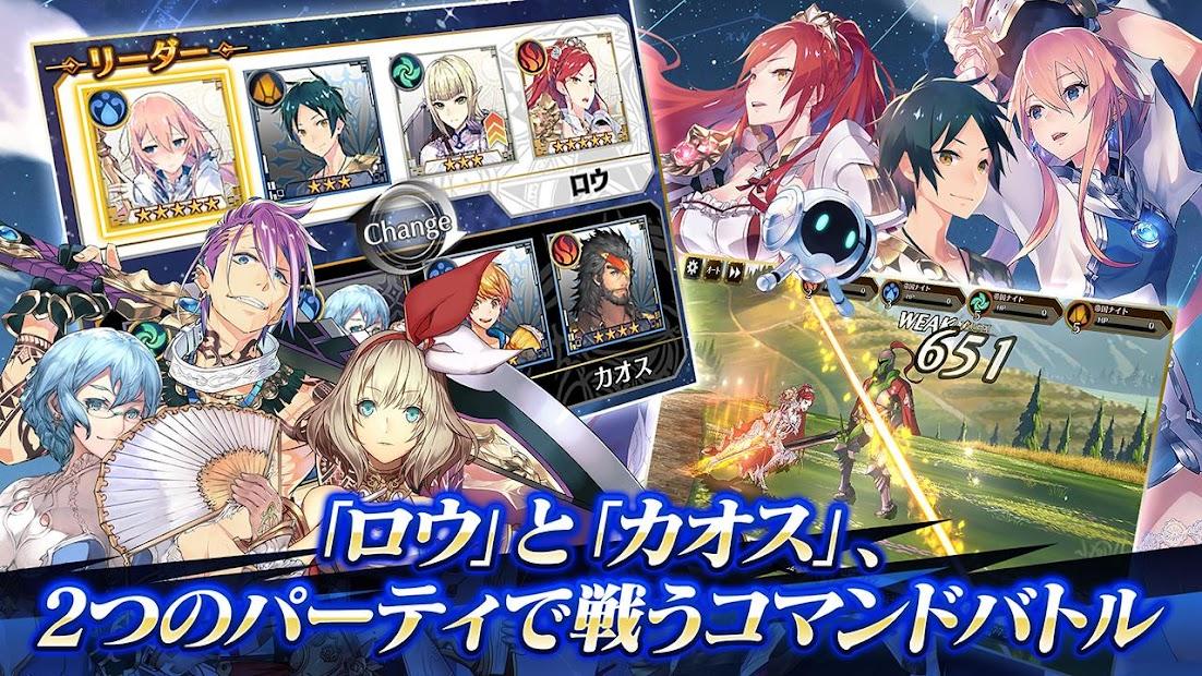 Screenshot 1: Idola Phantasy Star Saga
