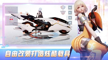 Screenshot 4: 龍族幻想   東南亞版