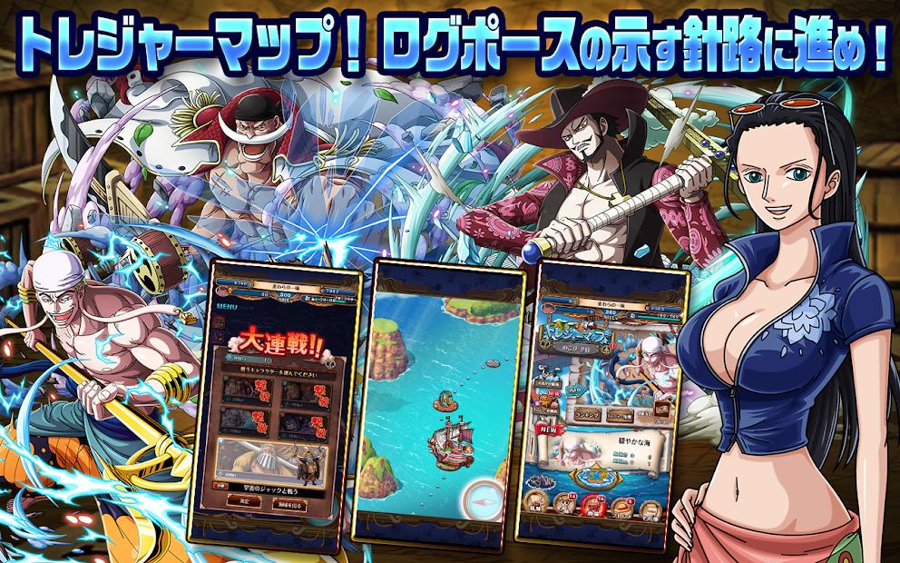海賊王 尋寶之旅 / ONE PIECE Treasure Cruise