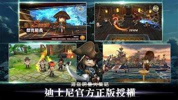 Screenshot 2: 神鬼奇航M