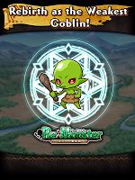 Screenshot 1: Re:Monster