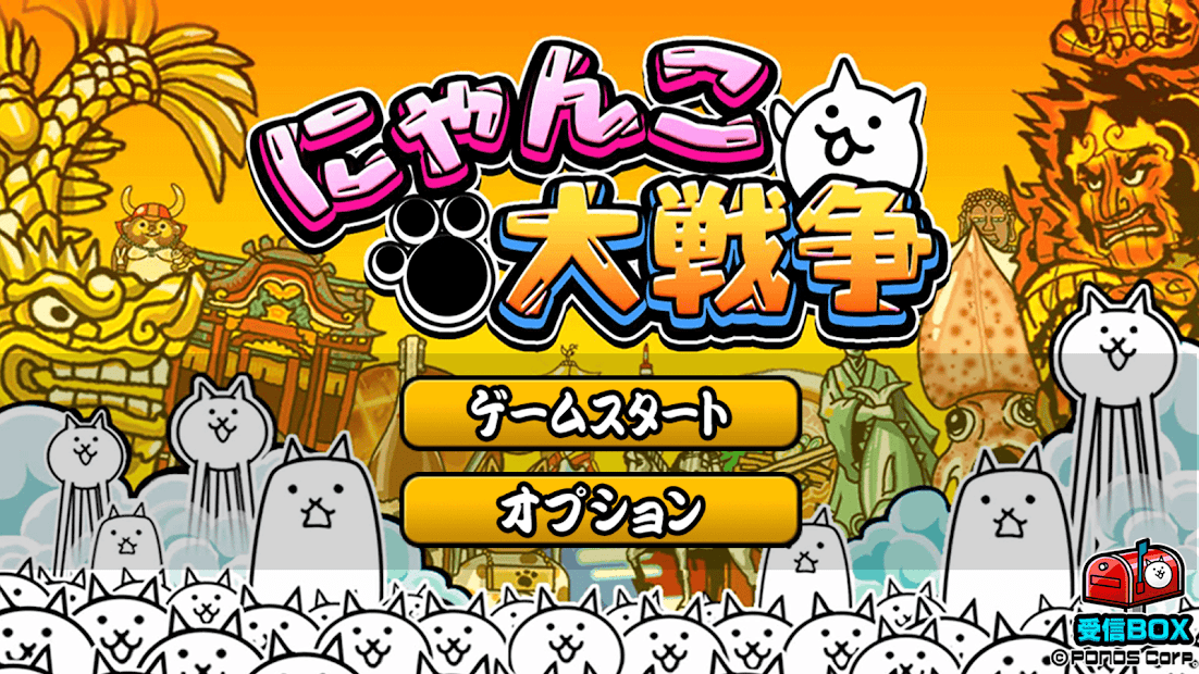 Battle cats mod apk 8 1 | The Battle Cats v 8 4 0 APK + Hack