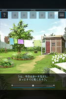 Screenshot 3: 脱出ゲーム 夢をみる機械