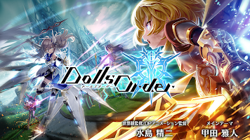 Screenshot 1: Dolls Order