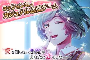 Screenshot 2: 夢魔後宮(日文版)